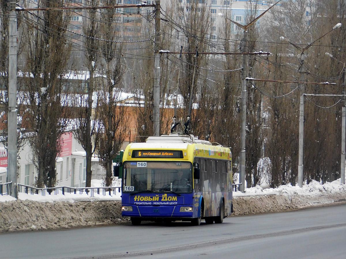 Калуга. АКСМ-321 №160