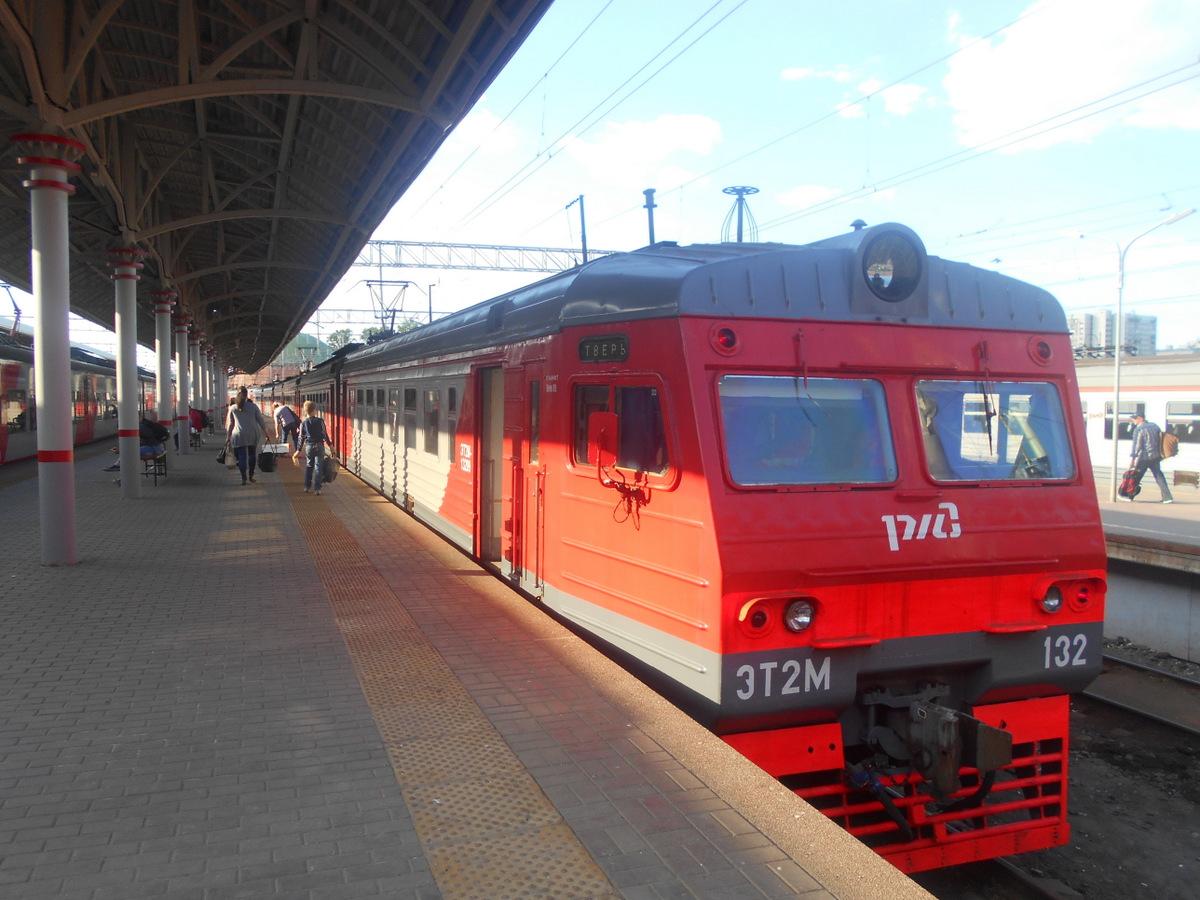 Москва. ЭТ2М-132