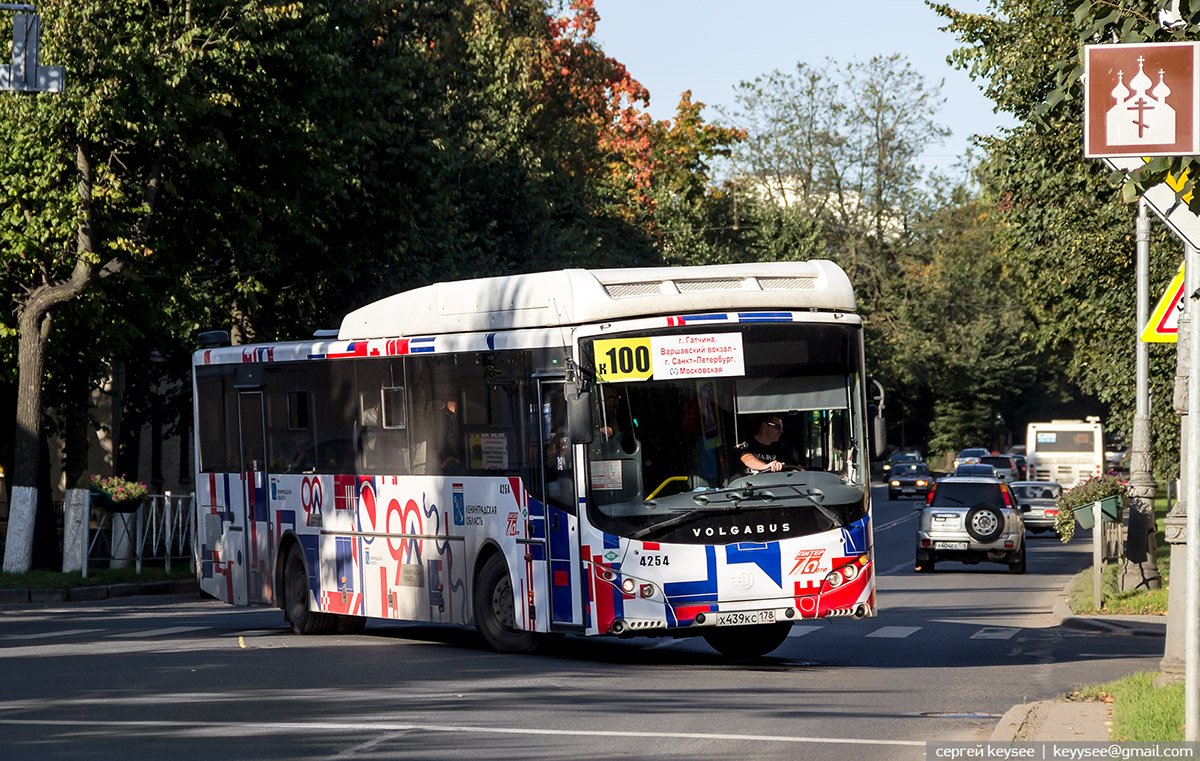 Гатчина. Volgabus-5285.G2 х439кс