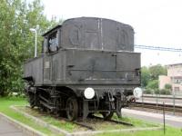 Шиофок. 376-649