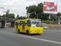 Ярославль. Богдан А09204 ак697