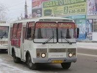 Курган. ПАЗ-32054 ае025