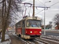 Харьков. Tatra T3SUCS №3071