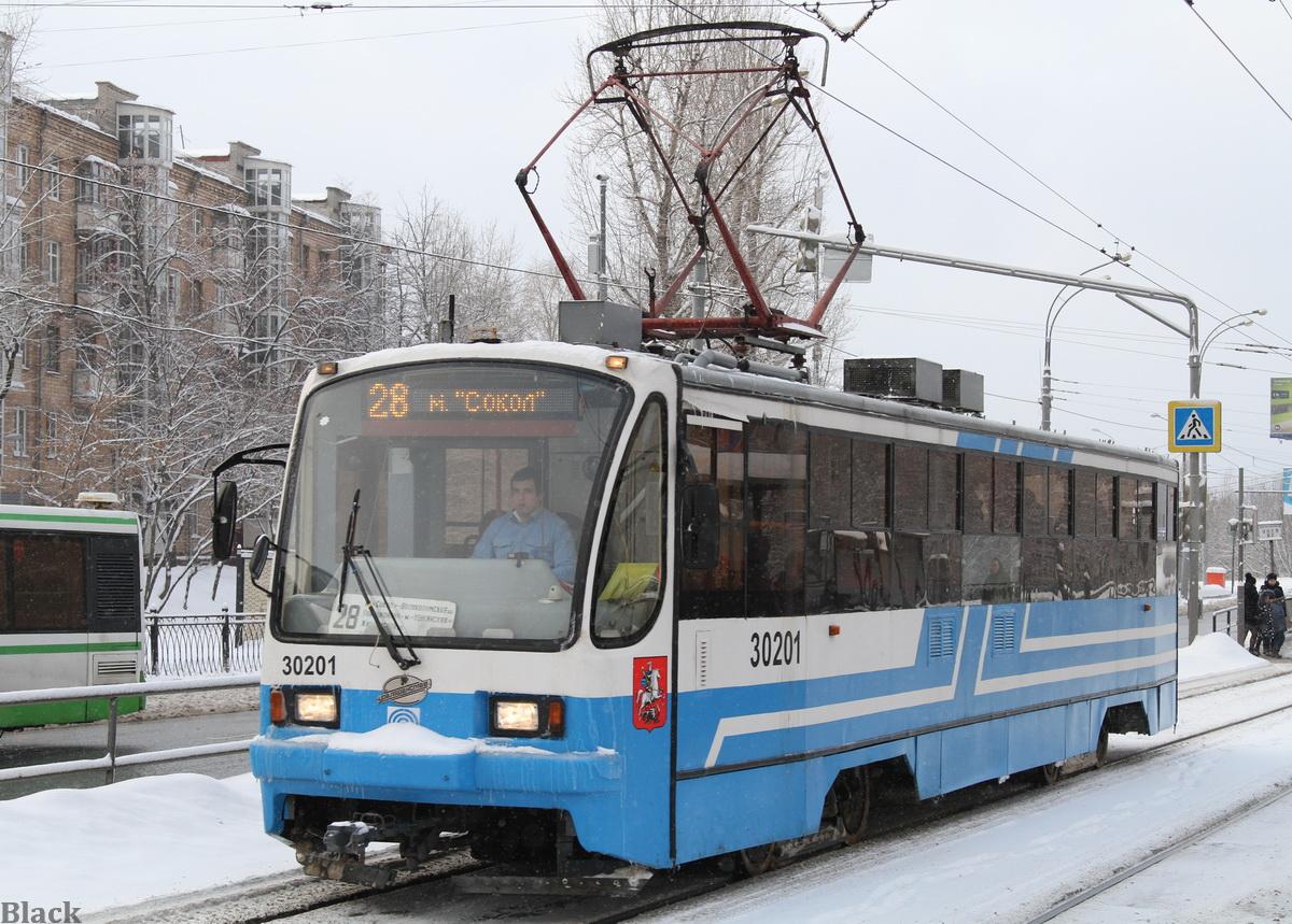 Москва. 71-405 №30201