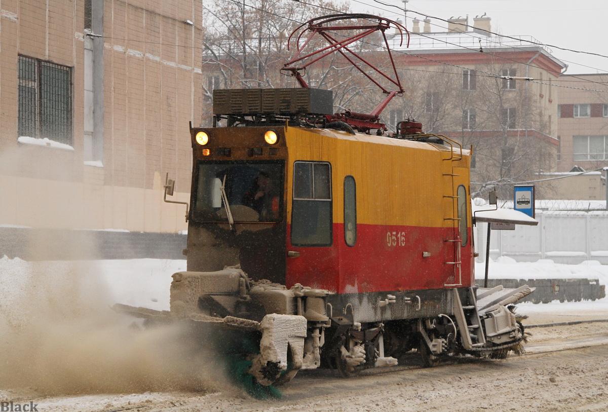 Москва. ВТК-01 №0516