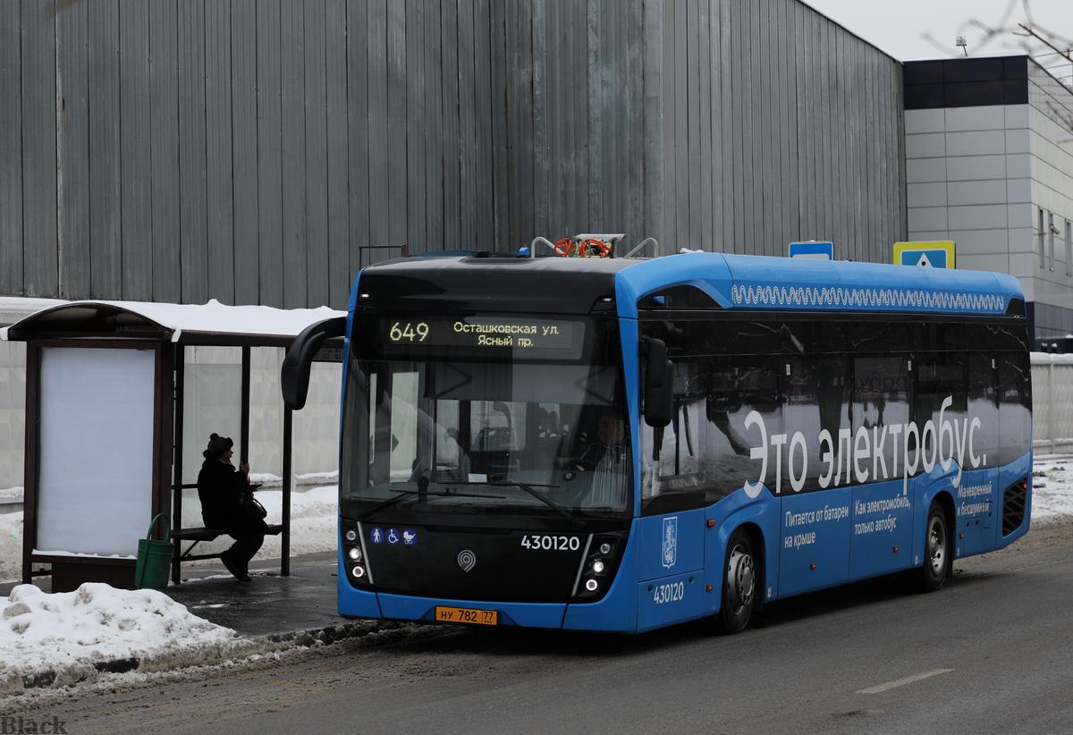 Москва. КамАЗ-6282 ну782