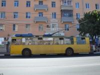 Рязань. ВЗТМ-5284 №2003