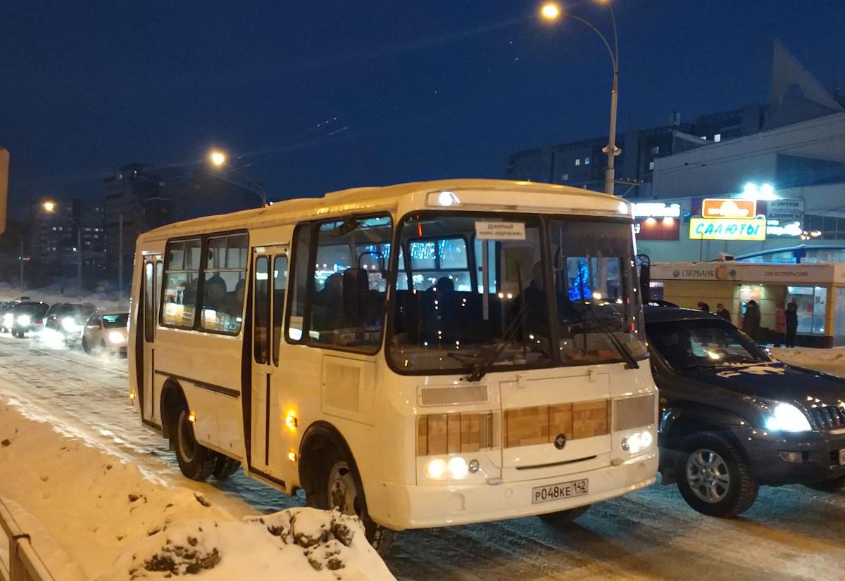 Кемерово. ПАЗ-32054 р048ке