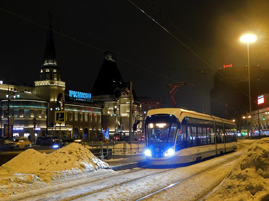 Москва. 71-931М №31071
