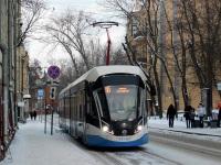 Москва. 71-931М №31163