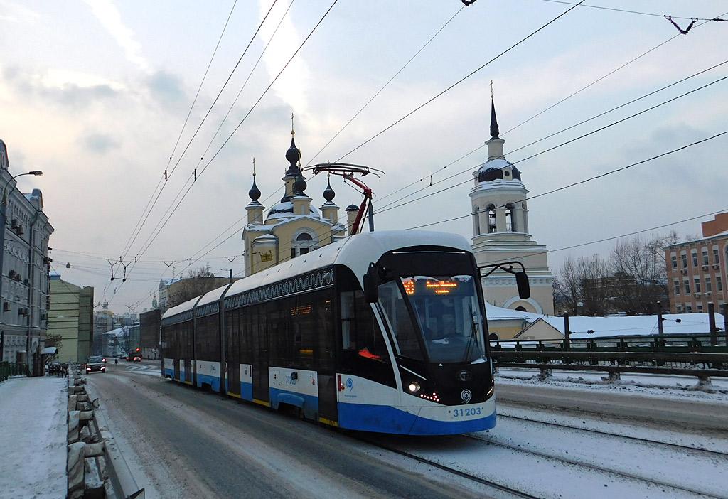Москва. 71-931М №31203