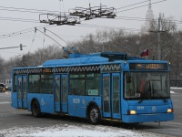 Москва. ВМЗ-5298.01 (ВМЗ-463) №8228