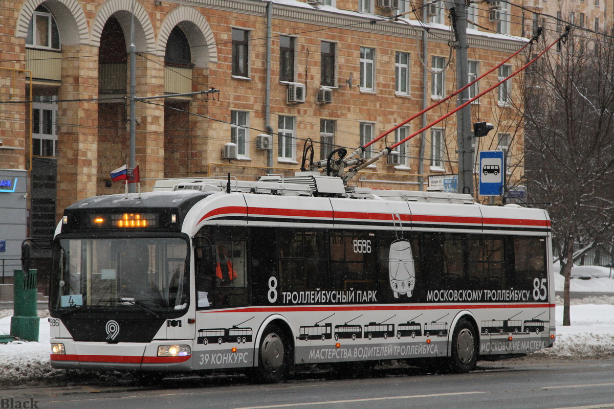 Москва. АКСМ-321 №8586