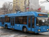 Москва. АКСМ-321 №1837