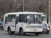 Курган. ПАЗ-32054 х478ма