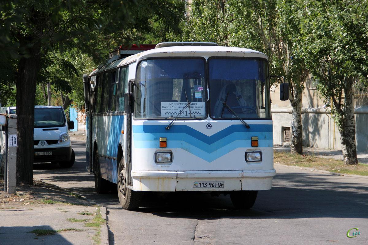 Бердянск. ЛАЗ-695Н 113-96HA