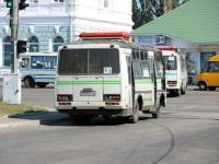 Бердянск. ПАЗ-32054 AP6543AE