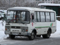 Москва. ПАЗ-32053-110-07 о892мн