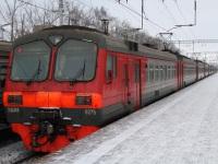 Москва. ЭД4М-0275