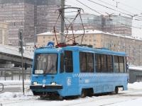 Москва. 71-134А (ЛМ-99АЭ) №30003