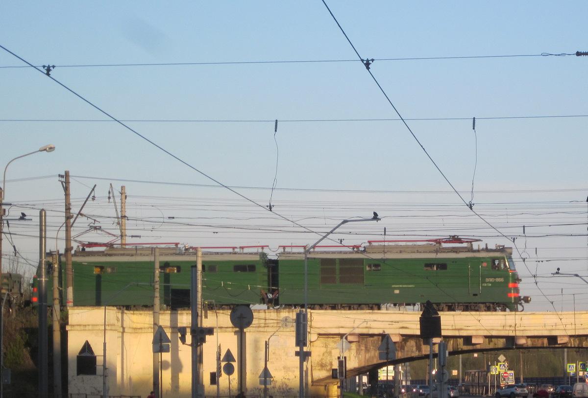 Санкт-Петербург. ВЛ10-866
