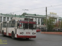 Курган. ЗиУ-682В00 №624