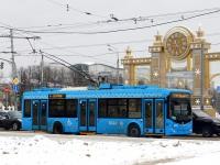 Москва. АКСМ-321 №8346