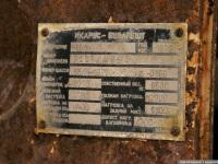 Ikarus 55.14 Lux №1701