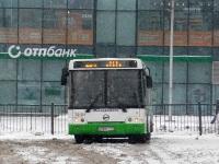 Москва. ЛиАЗ-5292.21 м990рт