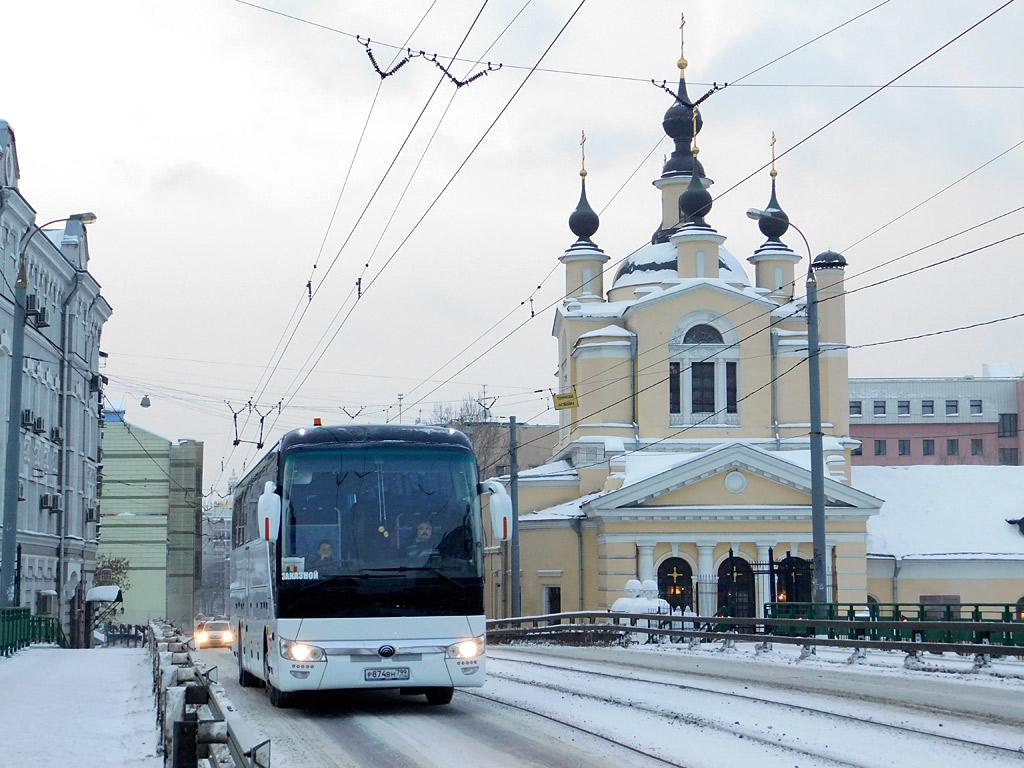 Москва. Yutong ZK6122H9 р874вн