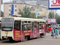 Улан-Удэ. 71-619КТ (КТМ-19КТ) №77