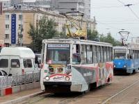 Улан-Удэ. 71-605 (КТМ-5) №19, 71-605А (КТМ-5А) №43