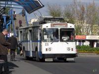 Брест. АКСМ-101 №026