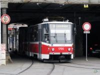 Брно. Tatra KT8D5 №1705