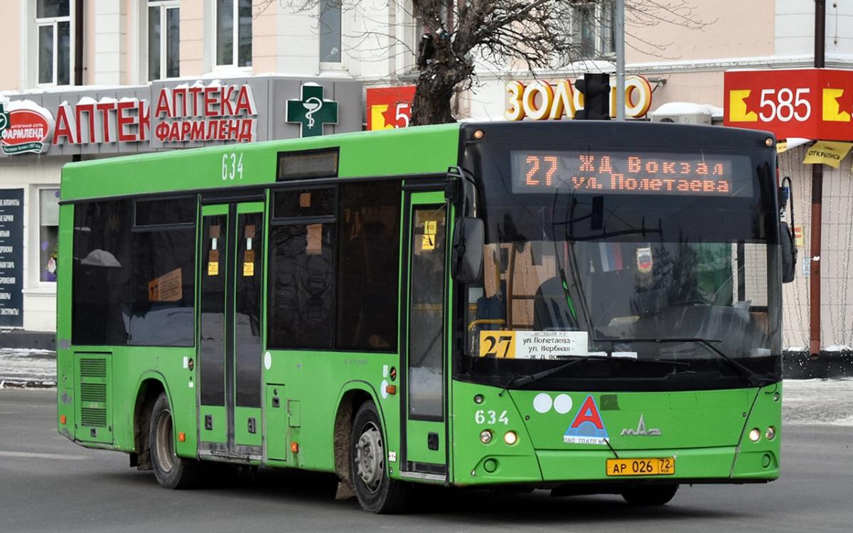 Тюмень. МАЗ-206.085 ар026