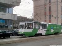 Санкт-Петербург. ЛМ-68М №7702