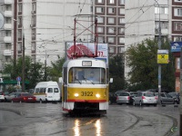 Москва. Tatra T3SU №3922, Луидор-2250 а235рм