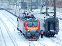 Москва. ЭП20-001
