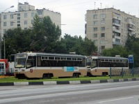 71-619А (КТМ-19А) №1140, 71-619А (КТМ-19А) №1141