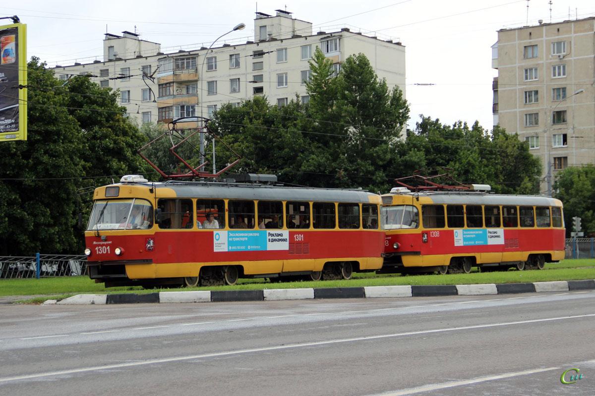 Москва. Tatra T3 (МТТЕ) №1308, Tatra T3 (МТТЕ) №1301