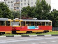 Tatra T3 (МТТЕ) №1308, Tatra T3 (МТТЕ) №1301