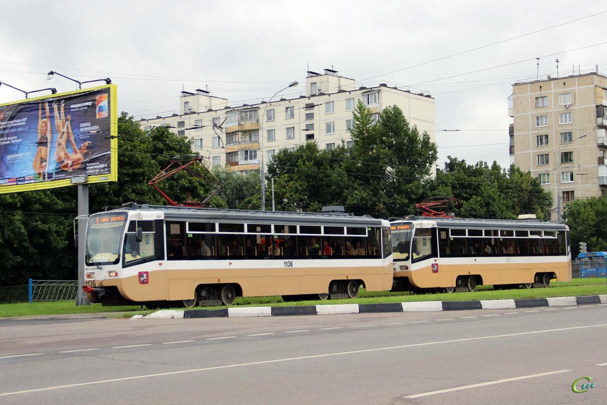 Москва. 71-619А (КТМ-19А) №1136, 71-619А (КТМ-19А) №1137
