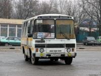 Таганрог. ПАЗ-3205 х731ев