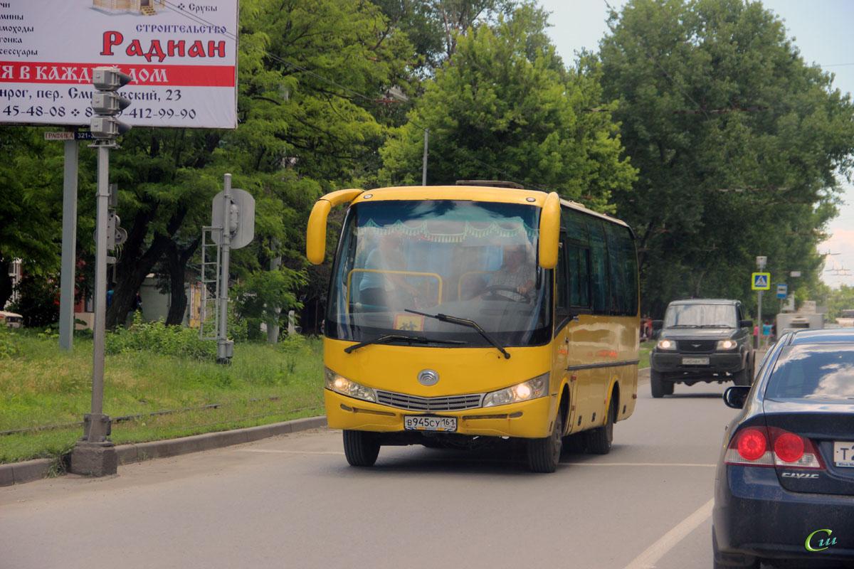 Таганрог. Yutong ZK6737D в945су