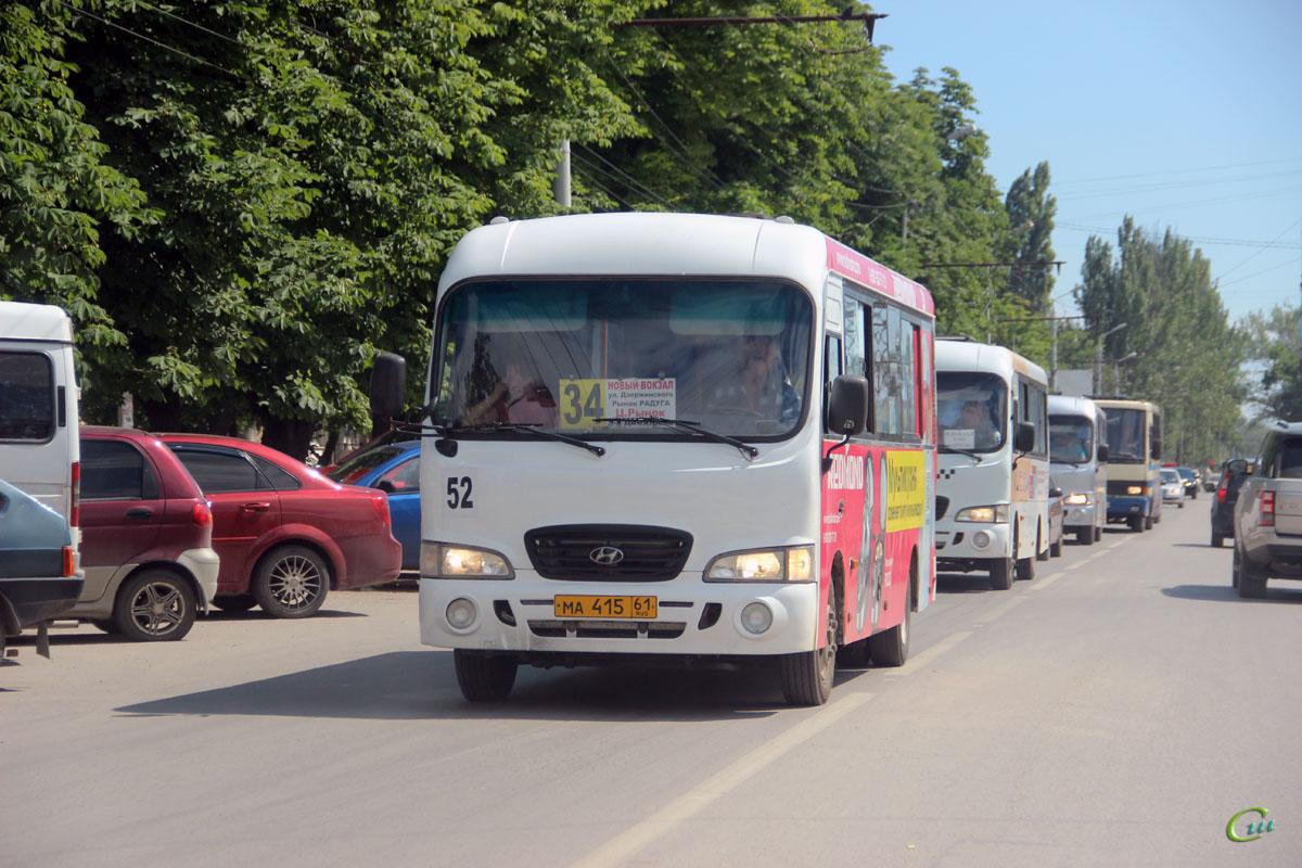 Таганрог. Hyundai County LWB ма415