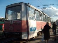 Челябинск. 71-605 (КТМ-5) №2131