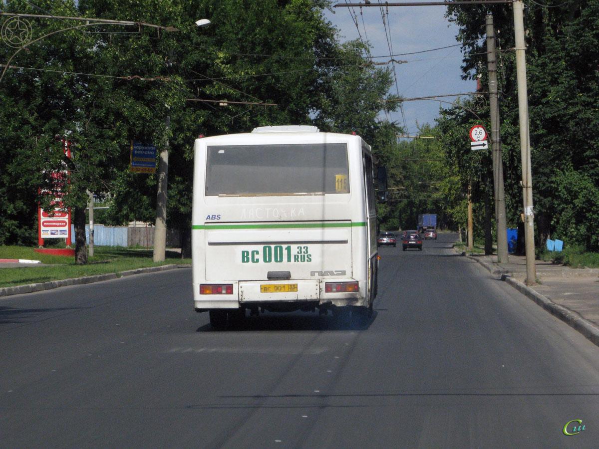 Владимир. ПАЗ-4230-01 вс001