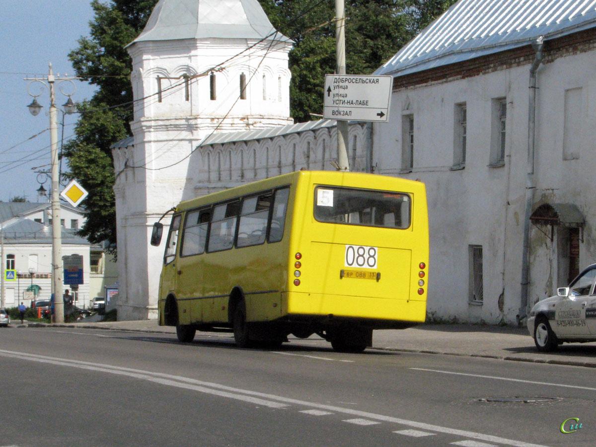 Владимир. Богдан А09202 вр088