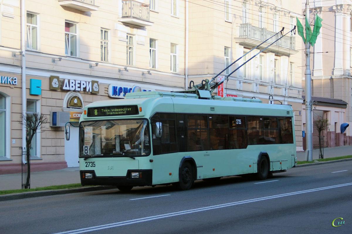 Гомель. АКСМ-32102 №2735