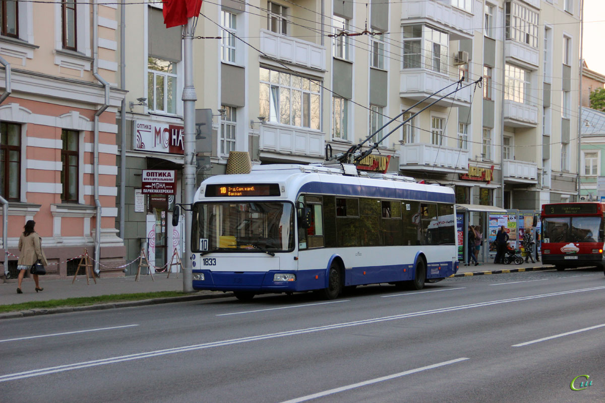 Гомель. АКСМ-321 №1833
